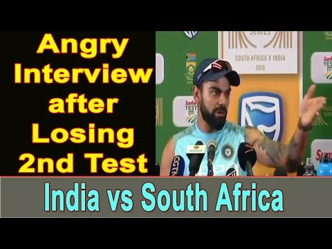 Virat Kohli answers in Press Conference after Losing India vs SOuth Africa 2nd Test   2018