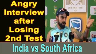Virat Kohli angry Reply in Press Conference after Losing India vs South Africa 2nd Test 2018