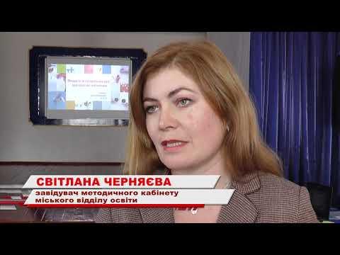 KorostenTV: KorostenTV_18-10-19_Семінар для директорів шкіл