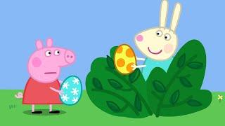 We Love Peppa Pig - Easter Bunny #11