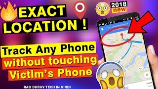 Trace Any Mobile Number😱 Exact Location Without Touching Victim's Phone   2018 [Hindi]