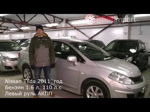 Характеристики и стоимость Nissan Tiida 2011 год цены на машины в Новосибирске