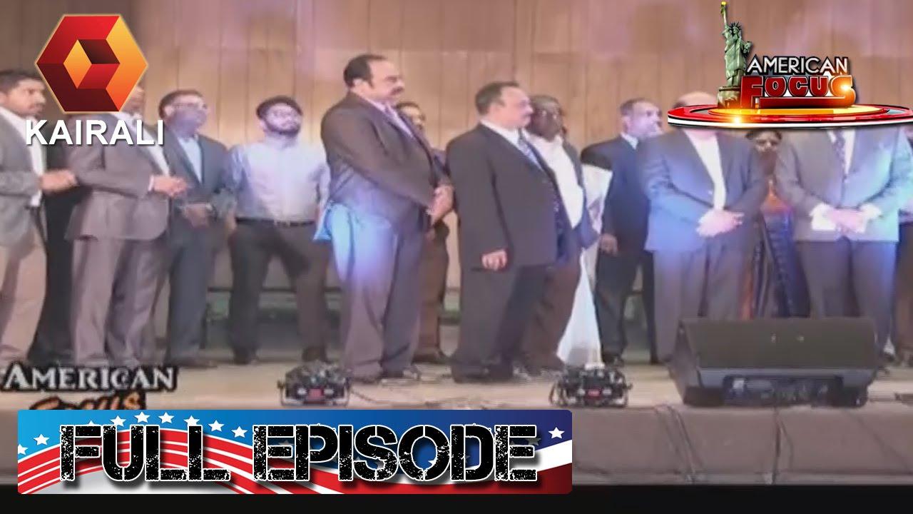 American Focus |  19th June 2016 |  Full Episode