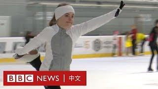 唐氏綜合症滑冰女孩 追逐一個奧運夢- BBC News 中文