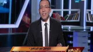 على هوى مصر - ترامب يهدد بسحب الجنسية ممن يحرق العلم الأمريكى