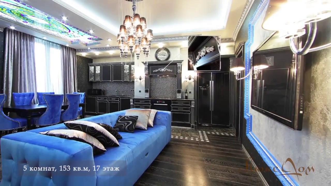 Кухня Лофт - купить в Москве - YouTube