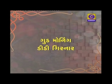 LIVE Samachar at 11 AM | Date: 10-01-2019