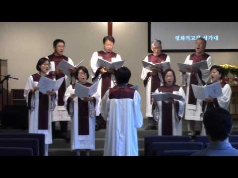 160824 너 성결키 위해 Choir