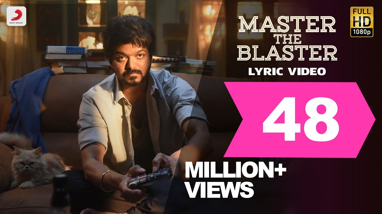Master - Master the Blaster Lyric | Thalapathy Vijay | AnirudhRavichander | LokeshKanagaraj