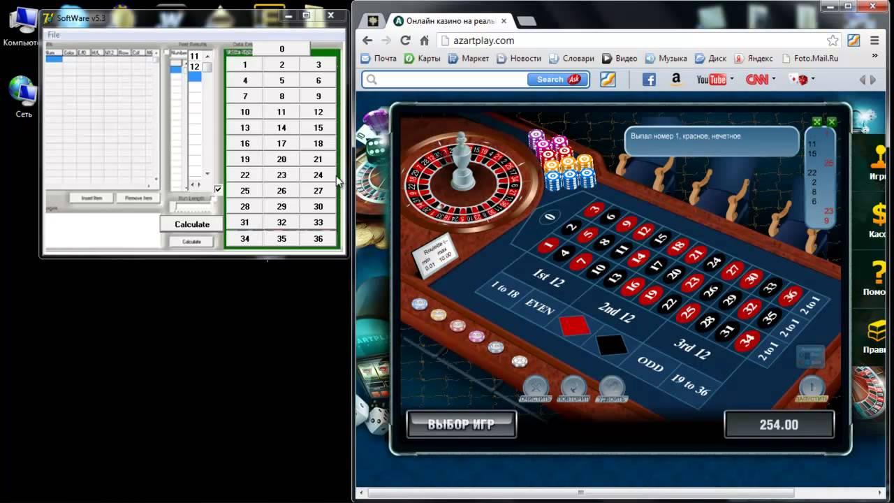 Интернет-казино правила игры