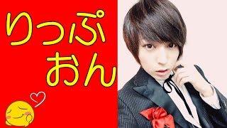 蒼井翔太さんの リップ音 チャンネル登録お願いします。 hisa https://w...