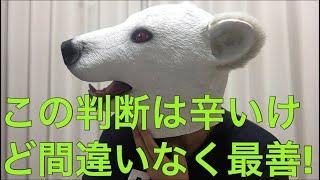 山口真帆さんNGT48卒業!これが最善の判断であり彼女の未来が必ず明るい理由を解説!