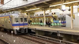 南海電車6301普通金剛行き6000系和泉中央行き 中百舌鳥まさかの同時発車