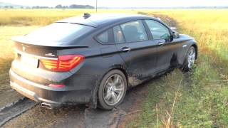 Как застрять на ровном месте на BMW 550 GT