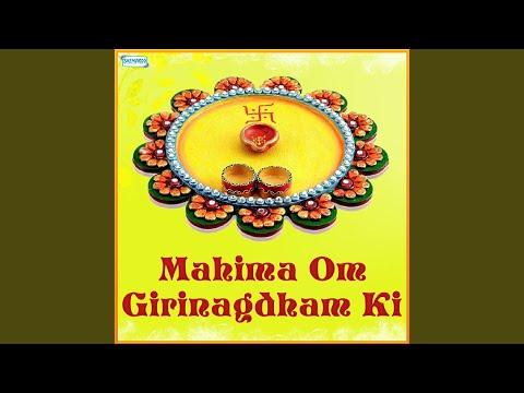 Mahima Ba Agam