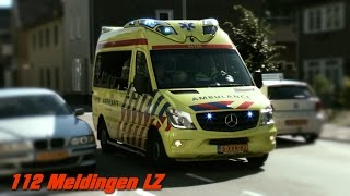 AMBULANCE SIRENE GELUID! - Dutch Ambulance siren sound! 2