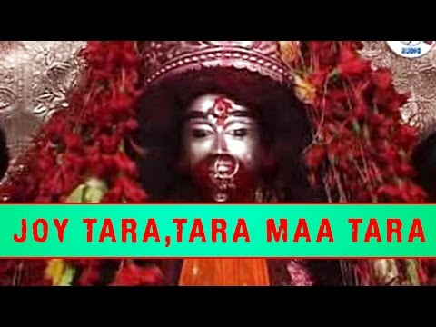 Joy Tara,Tara Maa Tara | Amit ganguly | Meera Audio | Bengali Devotional Song | Bangla Songs 2016