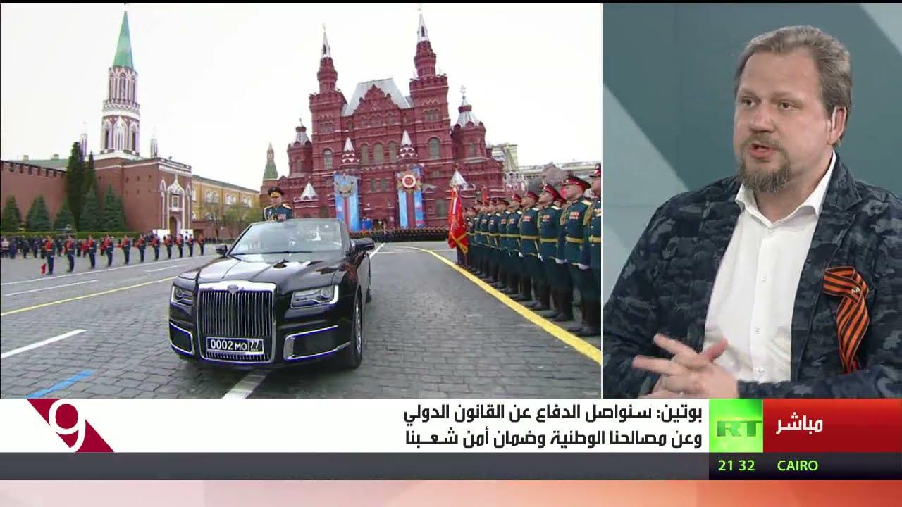روسيا تحيي الذكرى الـ76 للنصر على النازية. تقليد العروض العسكرية ومعناها - تعليق يوري كوت  - نشر قبل 7 ساعة