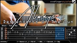 OST. Descendants Of The Sun - ALWAYS - Yoon Mirae (윤미래) - Fingerstyle Guitar TAB Tutorial
