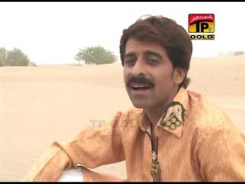 Zindage Guzar Di Pai Ae - Abdul Salam Sagar - Latest Punjabi And Saraiki Song