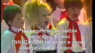 Дети поют блатняк для олигархов.flv