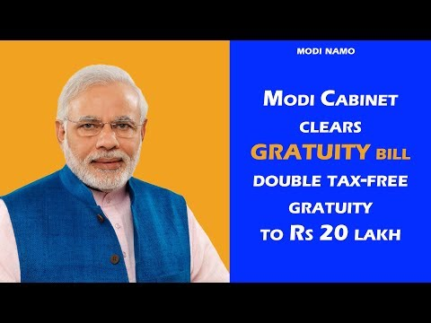 Payment of Gratuity (Amendment) Bill, 2017