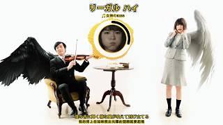 PES from RIP SLYME - 女神のKISS https://www.youtube.com/watch?v=vbI...