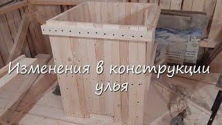 видео Ульи Дадана-Блатта: особенности конструкции