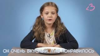 Дети пробуют популярную в СССР еду