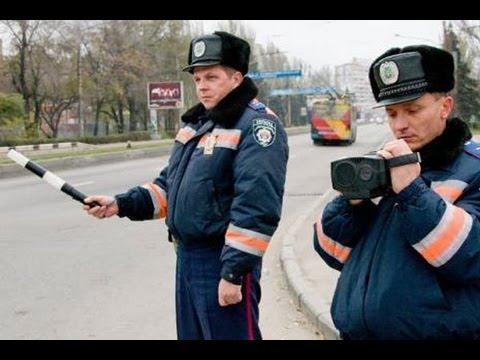 Как вести себя с ГАИ. Советы адвоката. Robinzon.TV