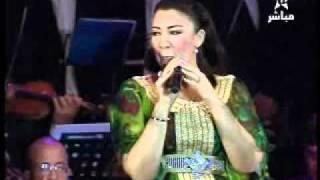 Kadem Saher et Asmaa Lmnawar à Mawazine 2011