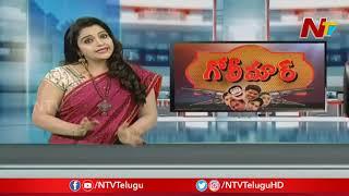 andquot;Golimaarandquot; Telugu Comedy Show Episode- 10 || 90ml Nagulu || Frustration Prasad