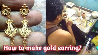 Gold earring making|| How to make a gold earring || gold jewellery making