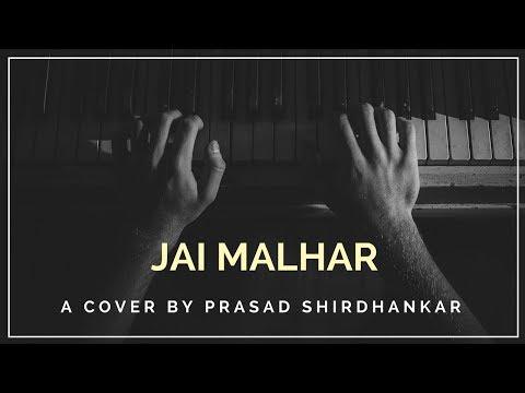 JAI MALHAR SONG ON CASIO LALBAUG BEATS TONE #01
