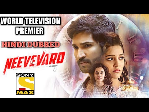 Neevevaro Hindi Dubbed Full Movie 2019 | Release Date Confirm | New South Movie In Hindi 2019 | Aadi