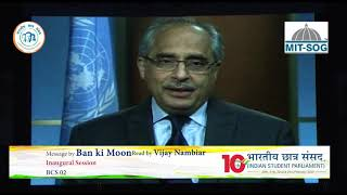 Ban Ki Moon message delivered at 2nd Bhartiya Chhatra Sansad 2012, Pune, Maharashtra