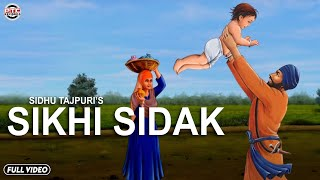 Gambar cover Sikhi Sidak | Bhai Taru Singh | PTC Motion Pictures | Latest Punjabi Song 2018 | PTC Records
