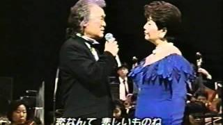 L'amour C'est Pour Rien 恋 心 Yoichi Sugawara & Pegi hayama 菅原洋...