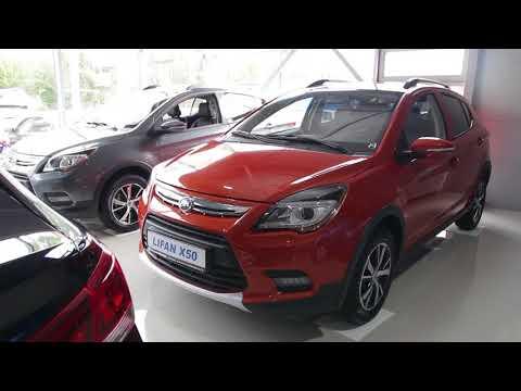 Найди авто своей мечты в Волгодонске по лучшим ценам