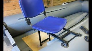 Кресло для лодки ПВХ(, 2016-08-04T18:48:13.000Z)