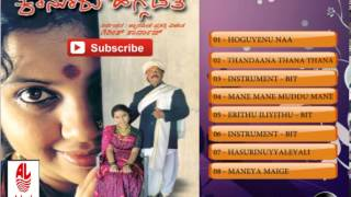 Kannada Old Songs | Kanooru Heggadithi Movie Songs Jukebox