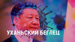 Чего хотят от Китая   СМОТРИ В ОБА   №168