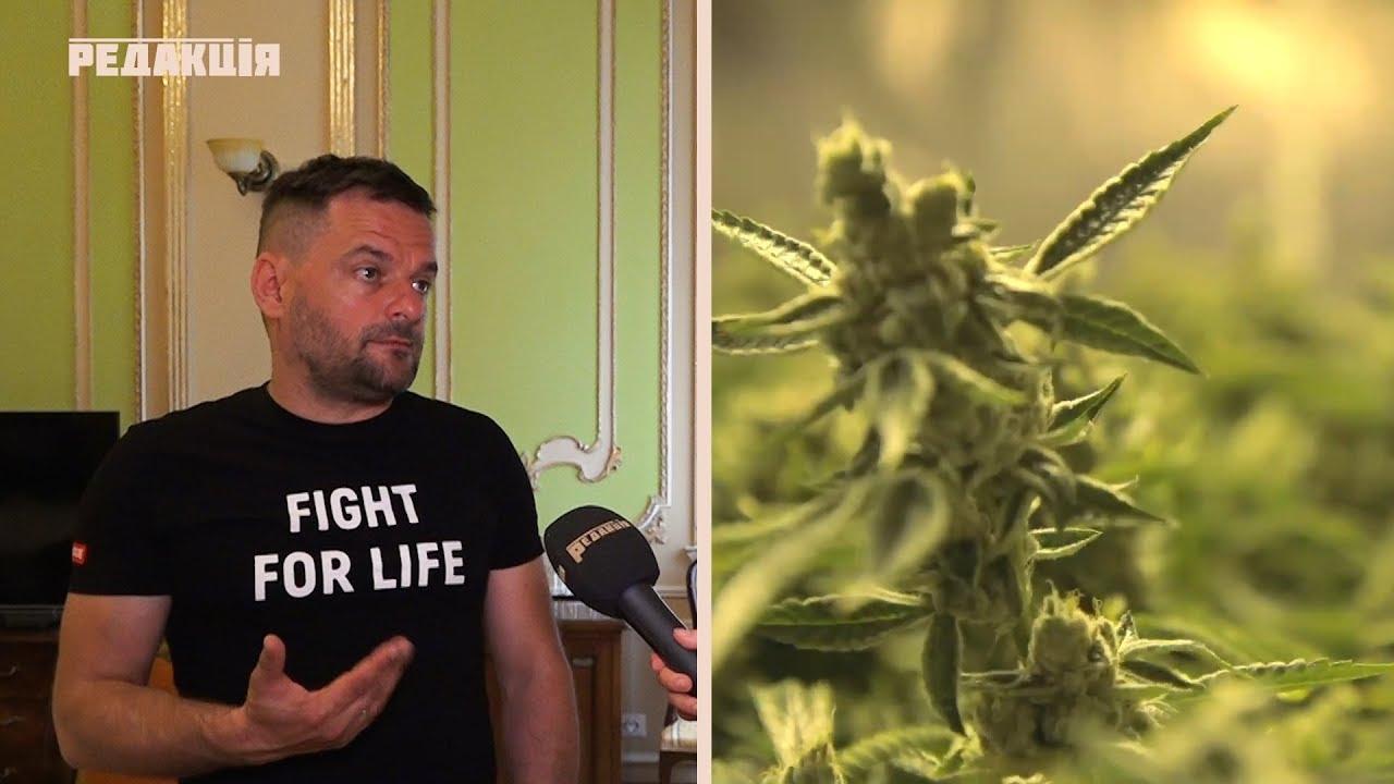 Крематорий марихуана смертельные дозы марихуаны