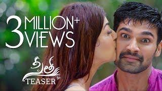 Sita Teaser Download, Sita Trailer, Sita Movie Theatrical Trailer
