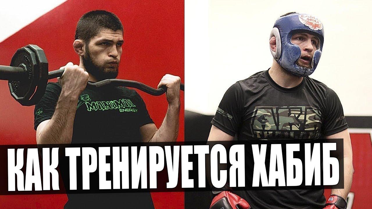 ВОТ ТАК ТРЕНИРУЕТСЯ ХАБИБ НУРМАГОМЕДОВ / ТРЕНИРОВКИ ЧЕМПИОНА UFC / NURMAGOMEDOV TRAINING