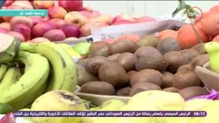 8 الصبح - من داخل سوق سليمان جوهر ... تعرف على اسعار الخضروات والفاكهة فى الأسواق