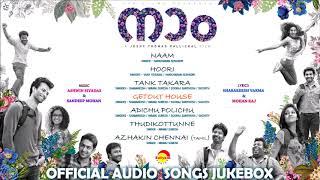 Naam Official Audio Songs Jukebox New Malayalam Film Songs
