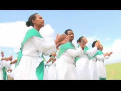 Mulu Wongel Choir  -  Arhu ( Yekbr Nigus Yigba )