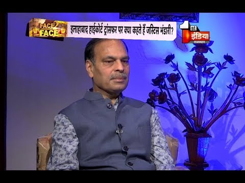 Face To Face With Justice MN Bhandari | Exclusive Interview