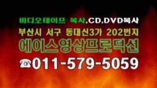 부산 CD복사, 부산 DVD복사
